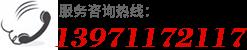 武汉消防器材公司