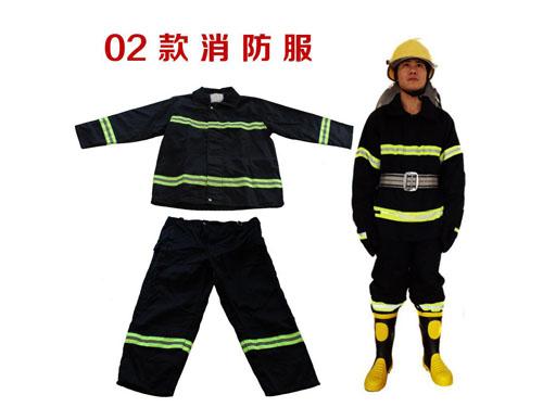 97型消防战斗服和消防灭火防护服